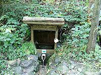 Foto záznam č. 649 - U dobré vody