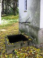 Foto záznam č. 805 - Kostelecká
