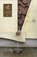 Foto záznam č. 2827 - Slaný pramen
