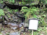 Foto záznam č. 2837 - Hladná voda