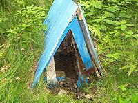 Foto záznam č. 3582 - Modrá studánka
