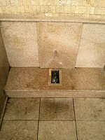 Foto záznam č. 4892 - Slanica