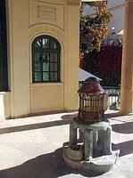 Foto záznam č. 5064 - Horní zámecký pramen