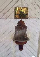 Foto záznam č. 5071 - Dolní zámecký pramen
